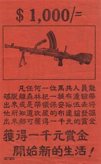 Leaflet from Malayan Emergency