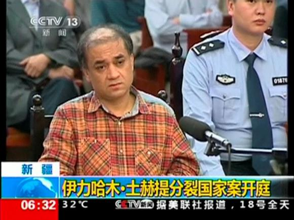 'Uighur academic Ilham Tohti sits during his trial on separatism charges in Urumqi, Xinjiang region, in this still image taken from video shot on September 17-18, 2014. REUTERS/CCTV via Reuters TV' at Reuters
