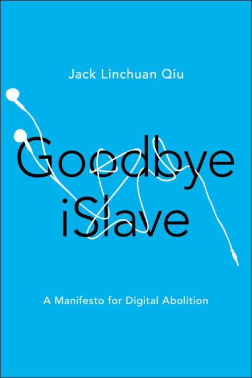Liu, iSlave