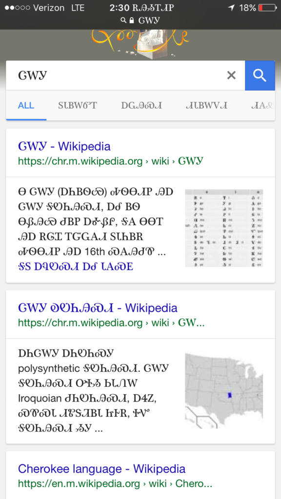 Figure 1. Wikipedia in Cherokee