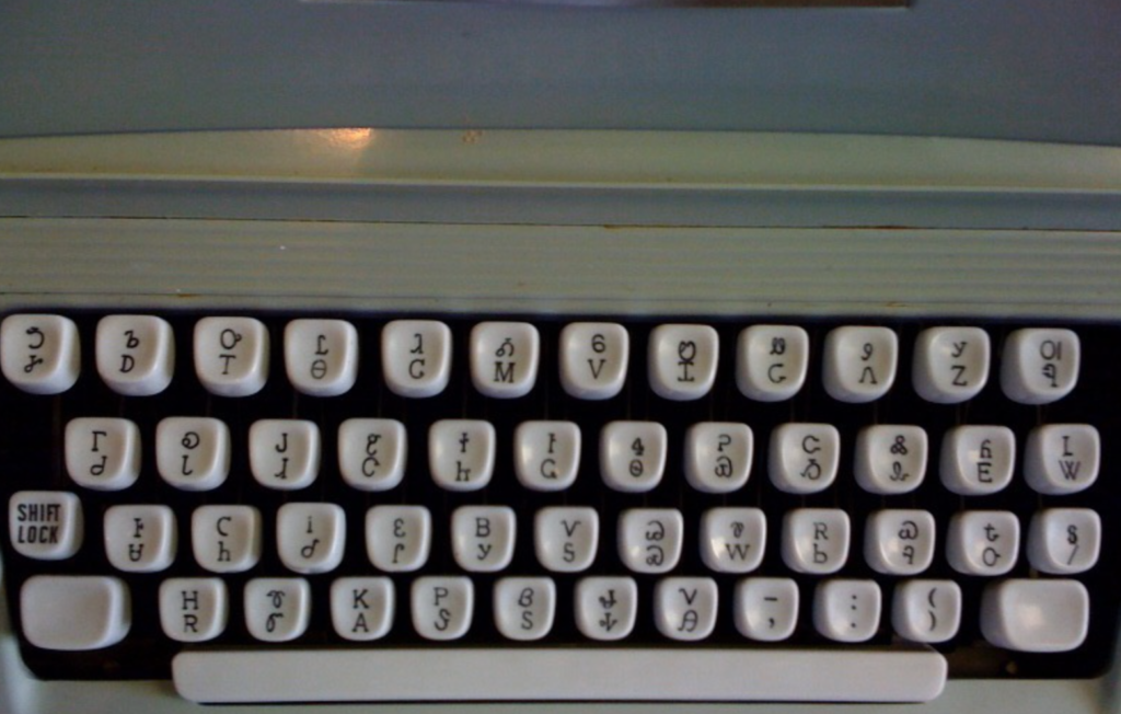 Figure 2, Typewriter keyboard in Cherokee