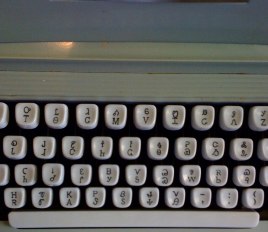 Typewriter keyboard in Cherokee (image source: authors)